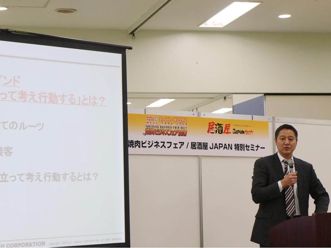 焼肉ビジネスフェア2017_05