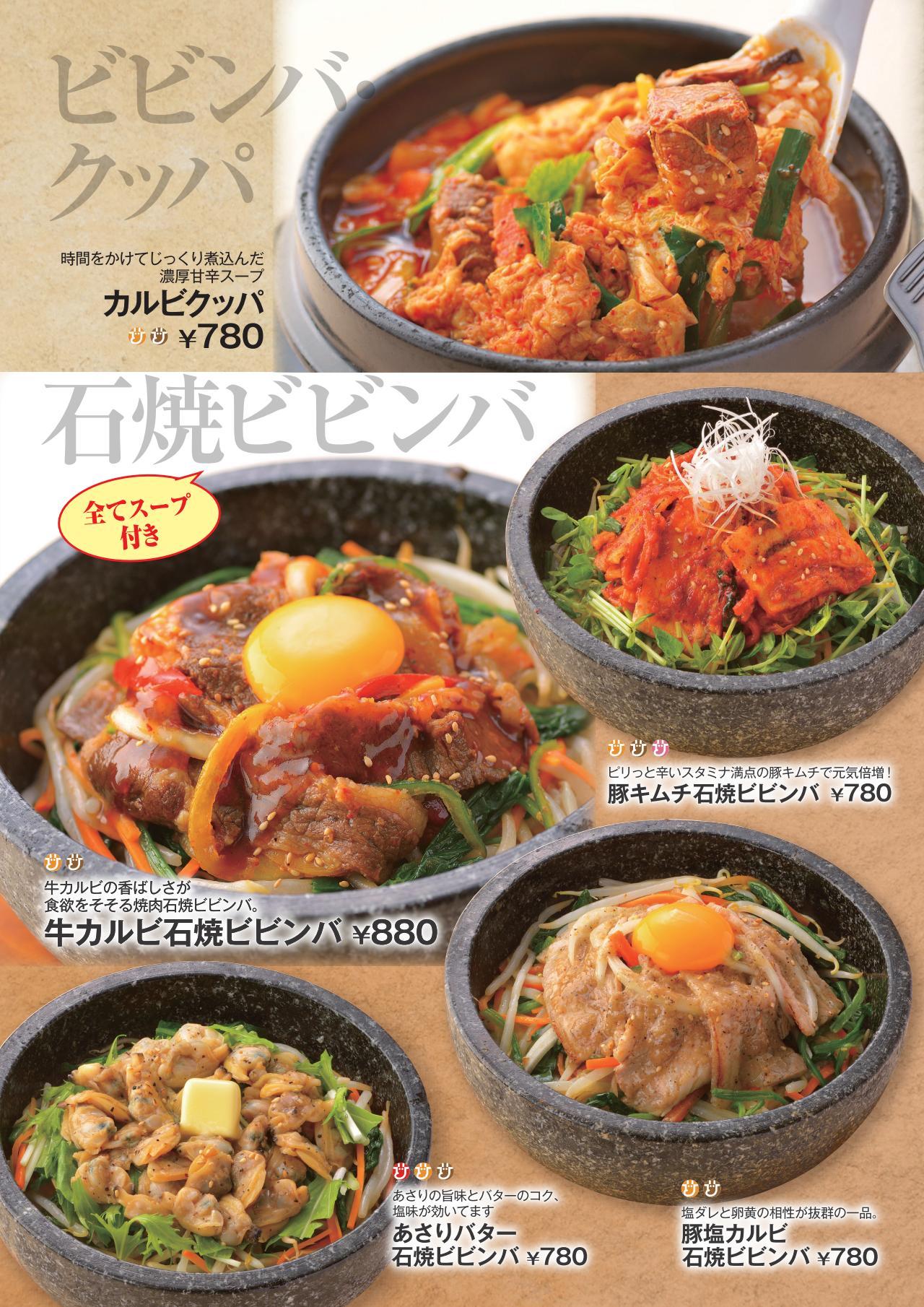 泉大沢店 麺・飯メニュー