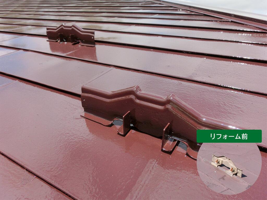 宮城県村田町 屋根塗装工事