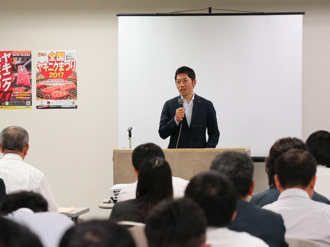 西田理事 開催店挨拶