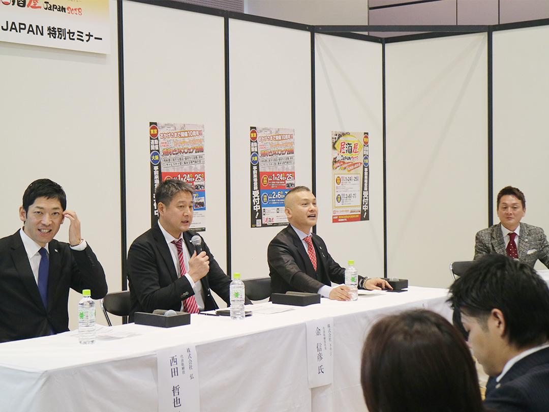 焼肉ビジネスフェア2018_09