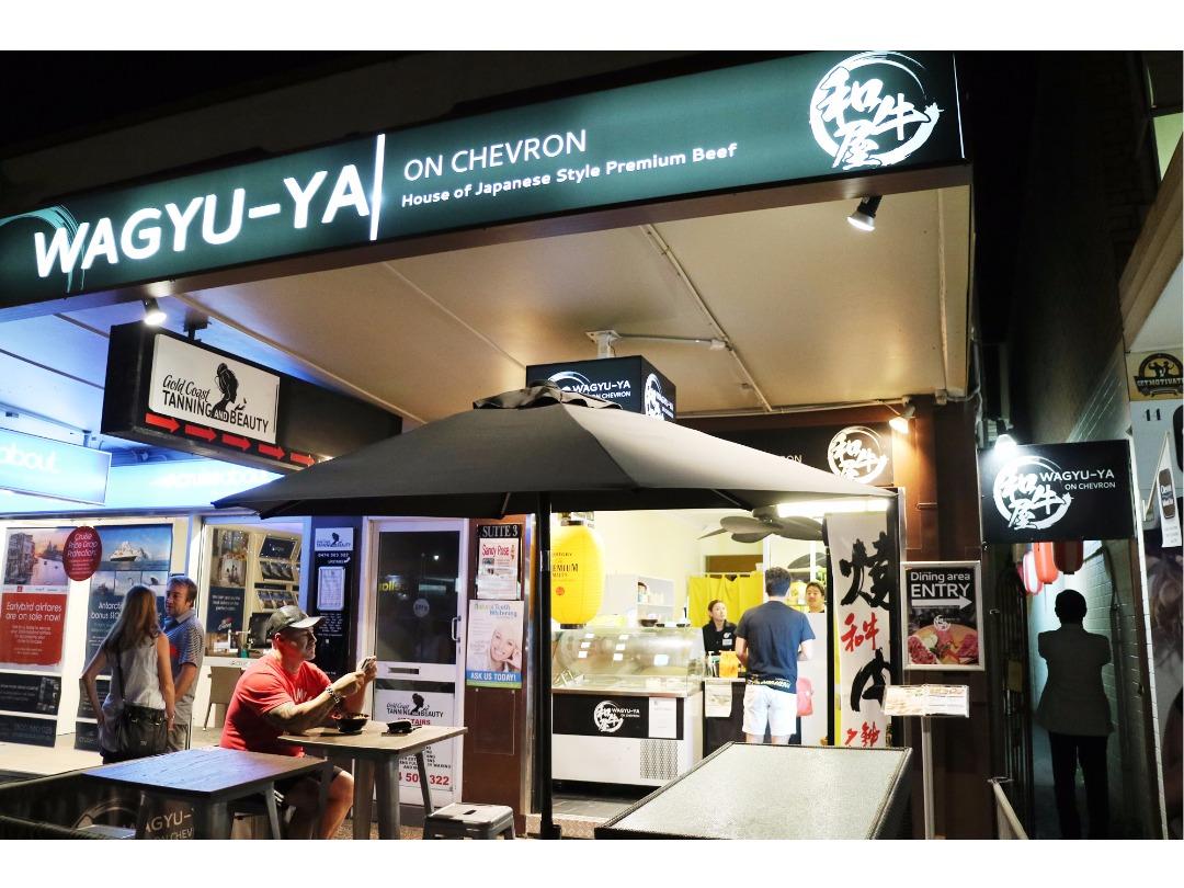 ヤキニクレストラン