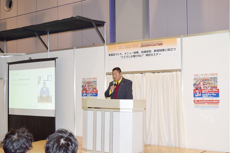 焼肉ビジネスフェア2015_03