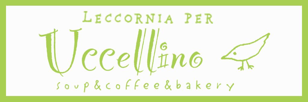 ウッチェリーノ Leccornia per Uccellono