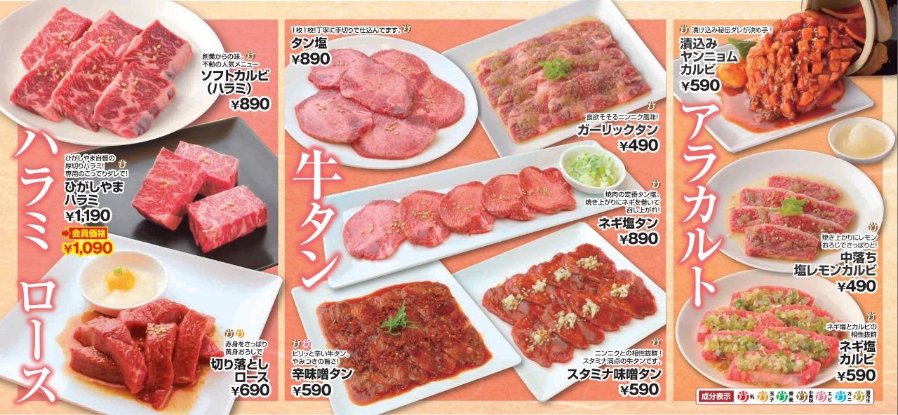 泉大沢店04アラカルト